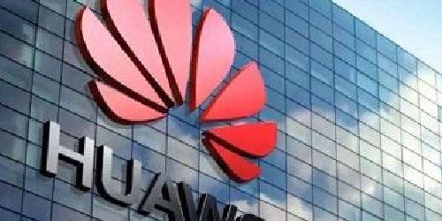 大公司晨读:华为向《华尔街日报》发送律师函 苹果要赔144亿美元